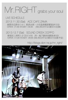 tour2013.jpg